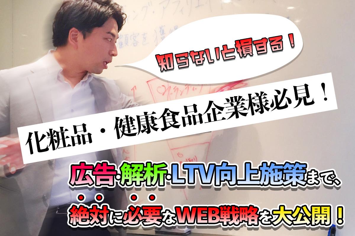 【東京】アドスタイル×w2ソリューション×Ptmind 共同セミナー/11月22日(木)